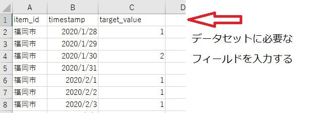 f:id:swx-nagasaki:20201110114334j:plain