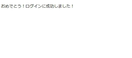 f:id:swx-nagasaki:20210201170641j:plain