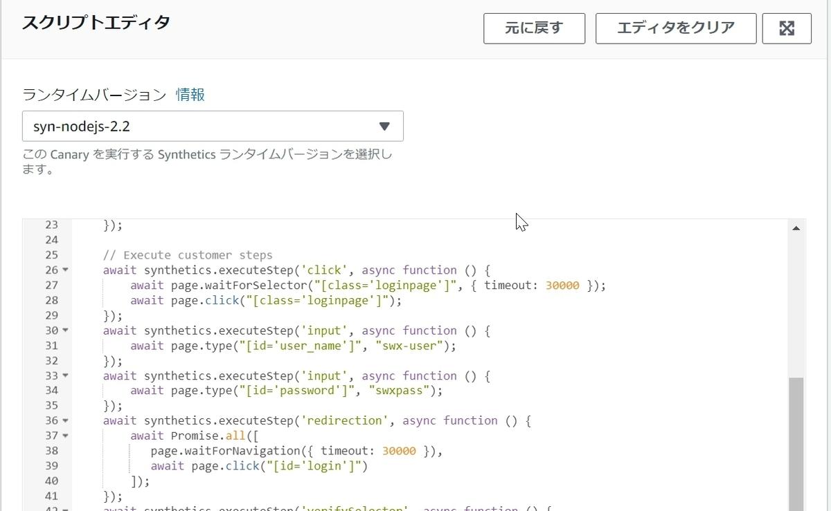 f:id:swx-nagasaki:20210201171922j:plain