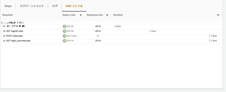 f:id:swx-nagasaki:20210201185044j:plain