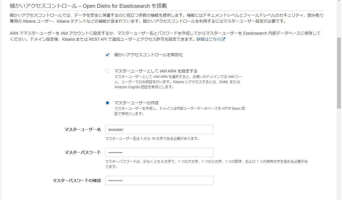 f:id:swx-nagasaki:20210220113351j:plain