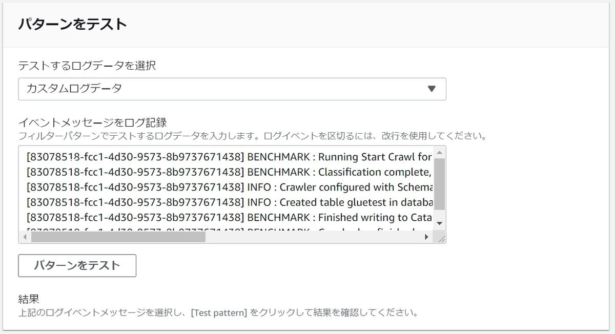 f:id:swx-nagasaki:20210220121938j:plain