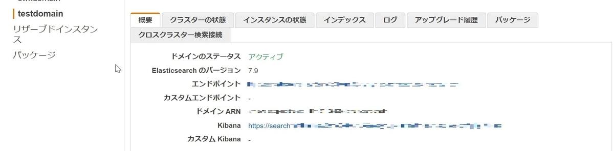 f:id:swx-nagasaki:20210220133113j:plain