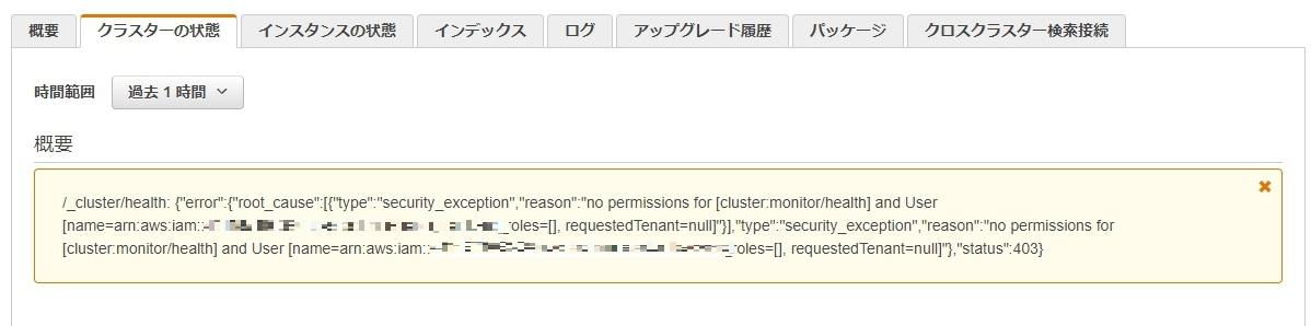 f:id:swx-nagasaki:20210220133347j:plain