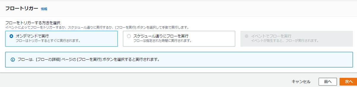 f:id:swx-risato-kato:20210105144646p:plain