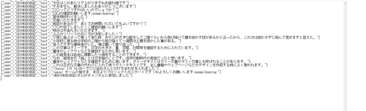 f:id:swx-risato-kato:20210105152044p:plain