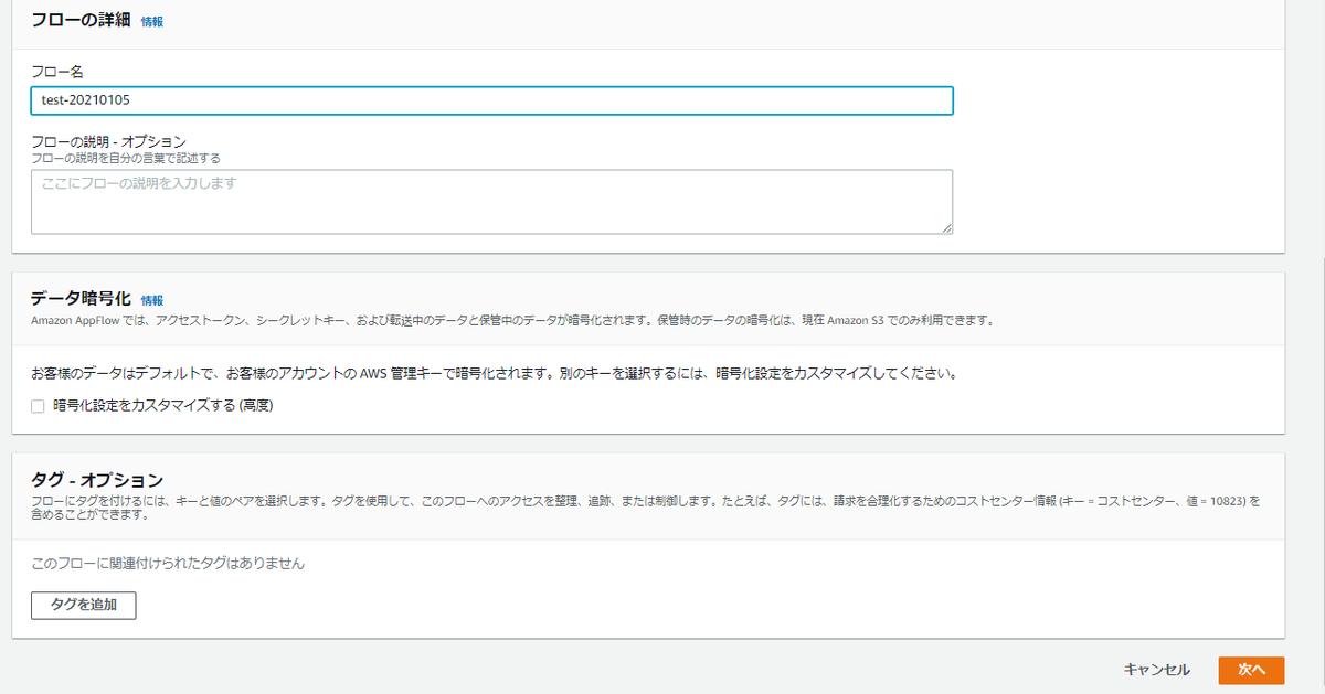 f:id:swx-risato-kato:20210105155148p:plain