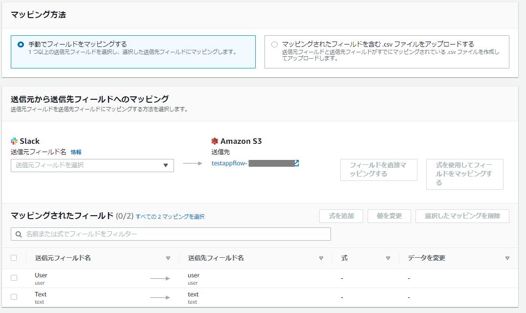 f:id:swx-risato-kato:20210105162658p:plain