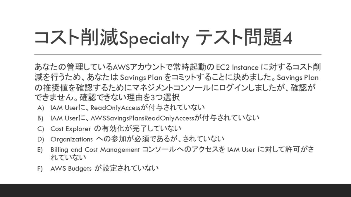 f:id:swx-satake:20200819110308p:plain