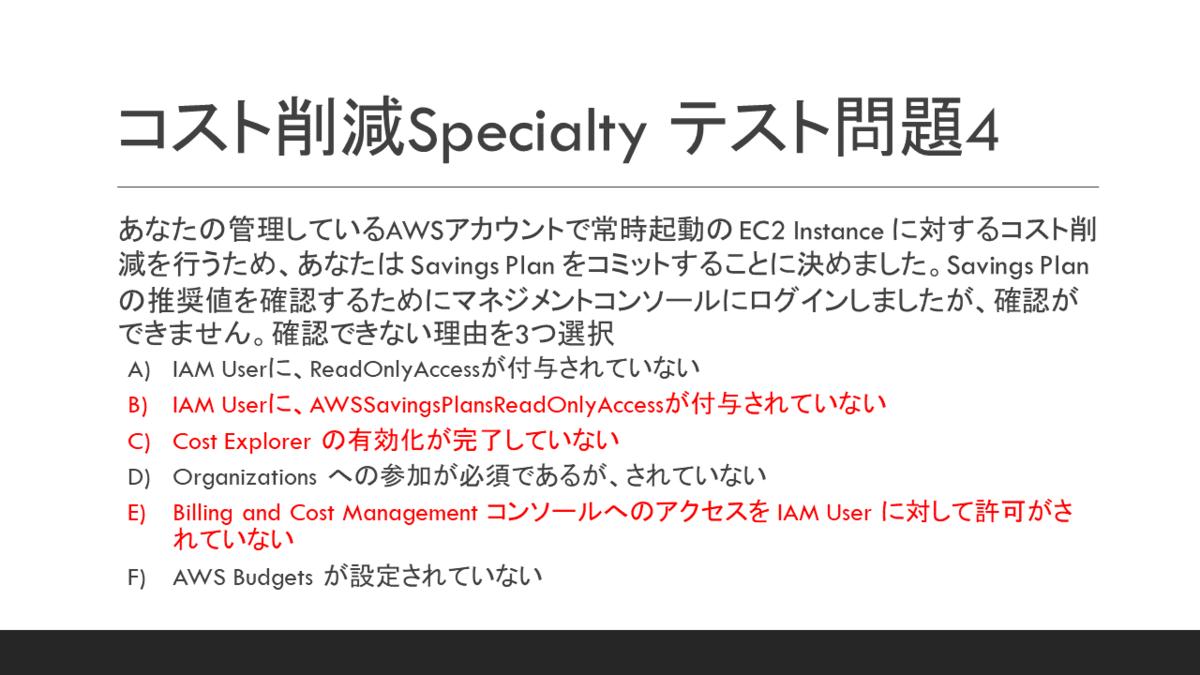 f:id:swx-satake:20200819115606p:plain