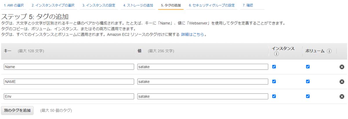 f:id:swx-satake:20201202104826p:plain