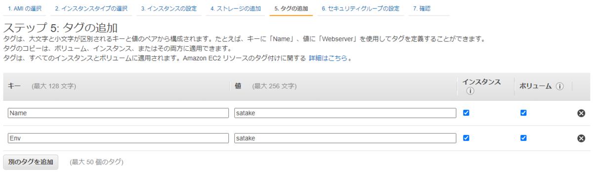 f:id:swx-satake:20201202105053p:plain