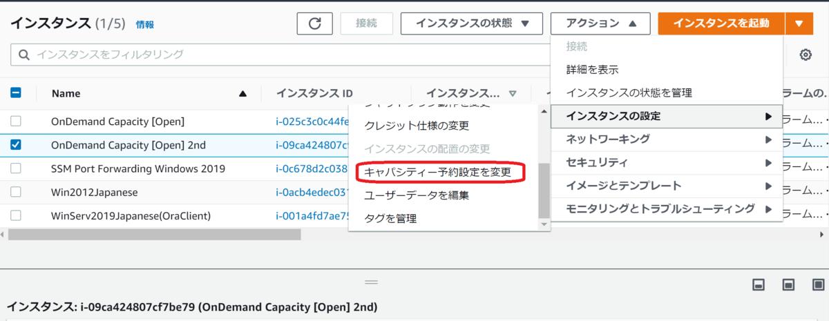 f:id:swx-satake:20201211154219p:plain