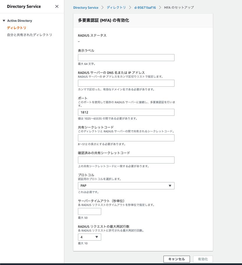 f:id:swx-shimamura:20201111163101p:plain