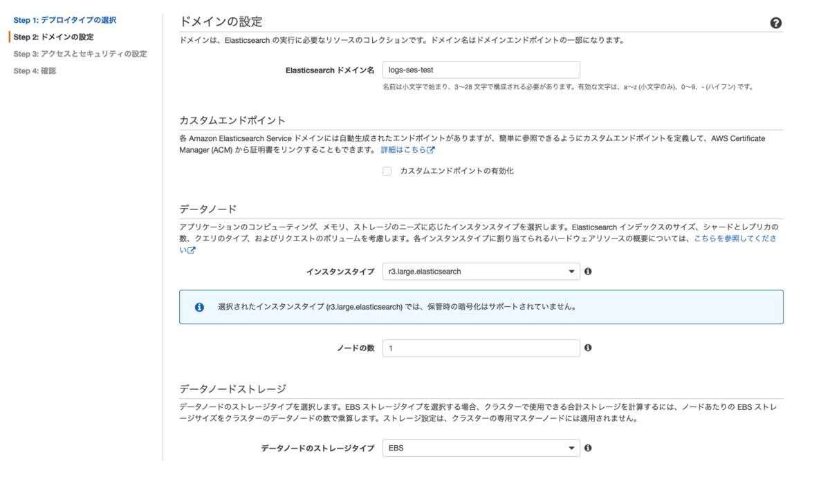 f:id:swx-shimamura:20201112175655p:plain