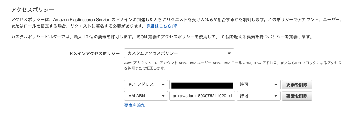 f:id:swx-shimamura:20201116125949p:plain