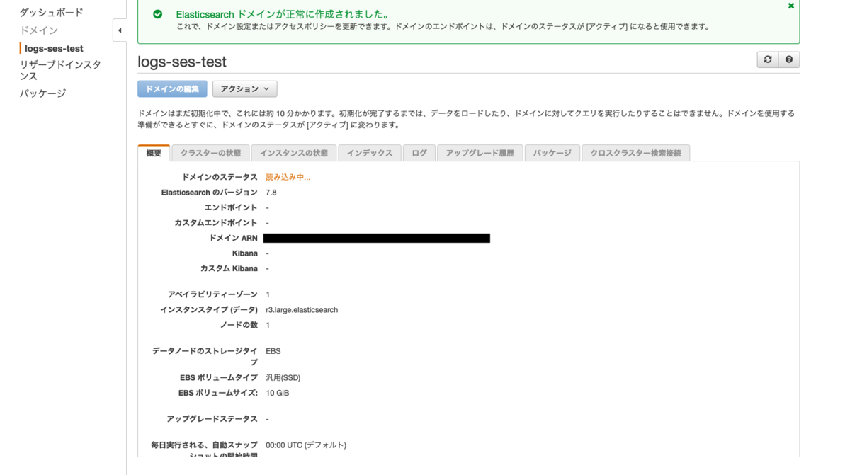 f:id:swx-shimamura:20201116125953p:plain
