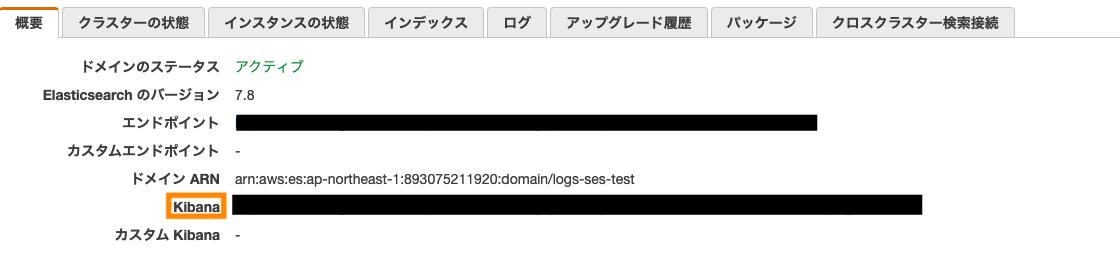 f:id:swx-shimamura:20201201113928p:plain