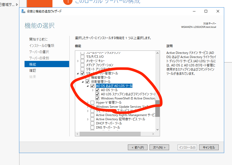 f:id:swx-shimamura:20210608210127p:plain