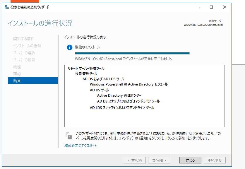 f:id:swx-shimamura:20210608210151p:plain