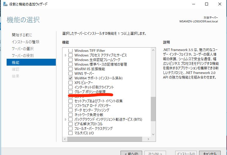 f:id:swx-shimamura:20210608210239p:plain