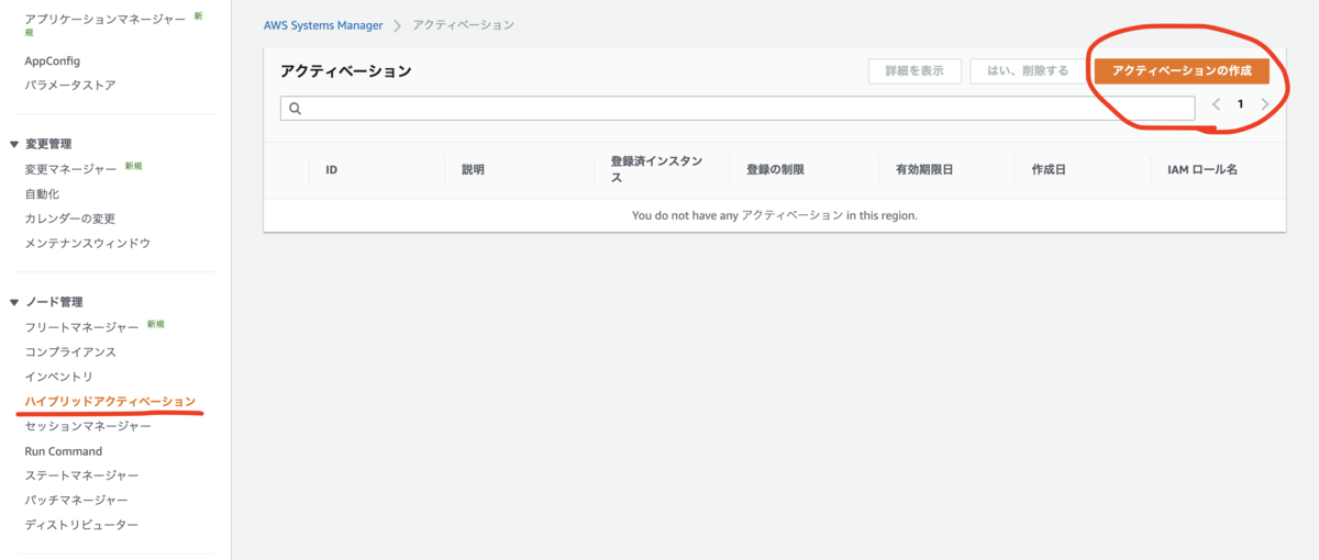 f:id:swx-shimamura:20210623220028p:plain
