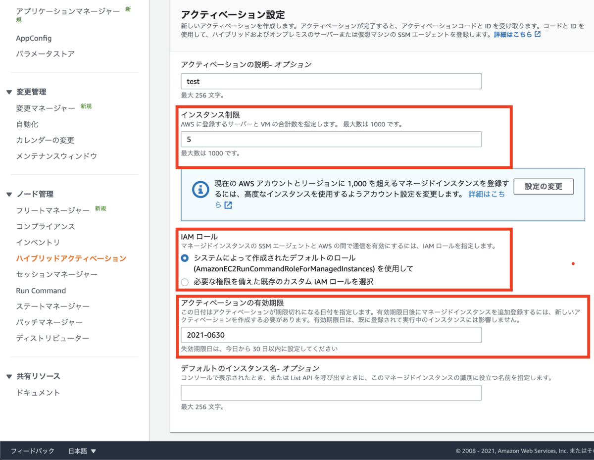 f:id:swx-shimamura:20210623220209p:plain