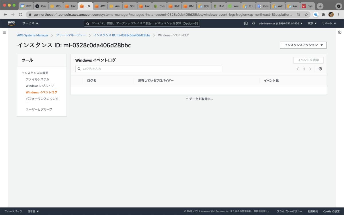 f:id:swx-shimamura:20210623220916p:plain