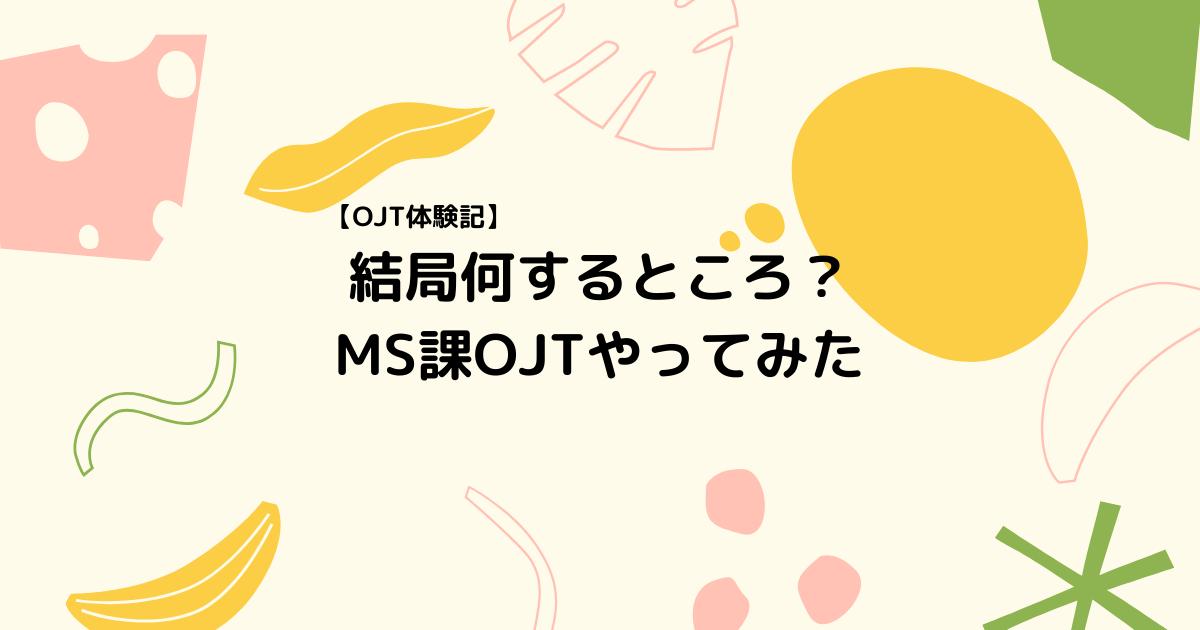 f:id:swx-shinozaki:20201027180854p:plain
