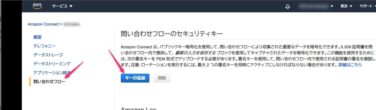f:id:swx-shinsaka:20201019185059p:plain