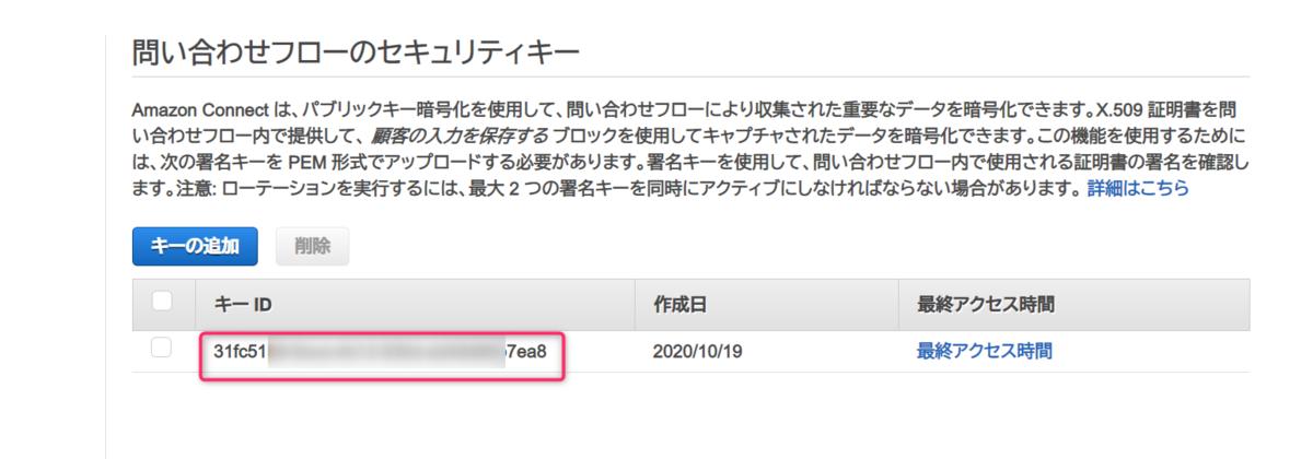 f:id:swx-shinsaka:20201019185549p:plain