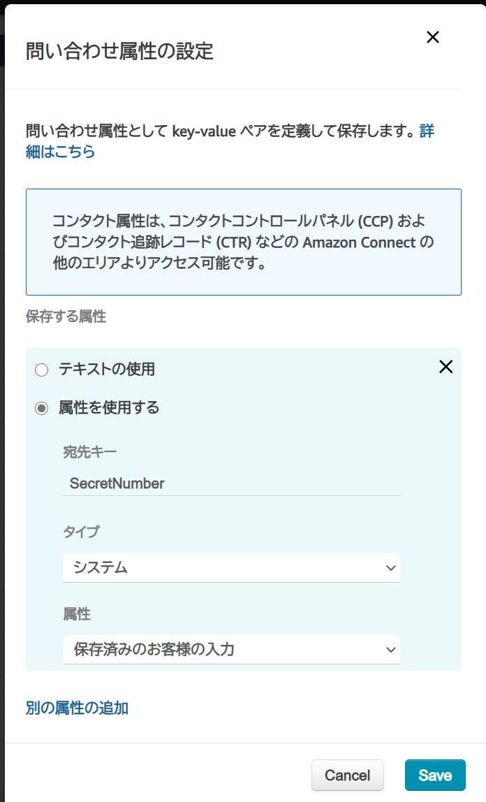 f:id:swx-shinsaka:20201020092850p:plain