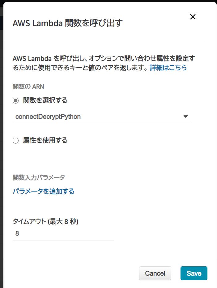 f:id:swx-shinsaka:20201020093415p:plain