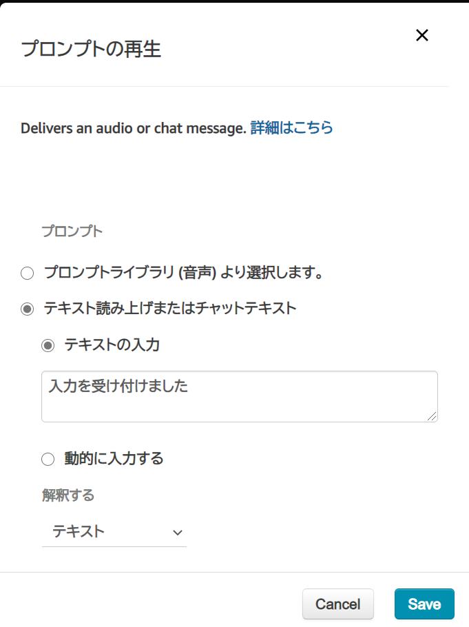 f:id:swx-shinsaka:20201020093919p:plain