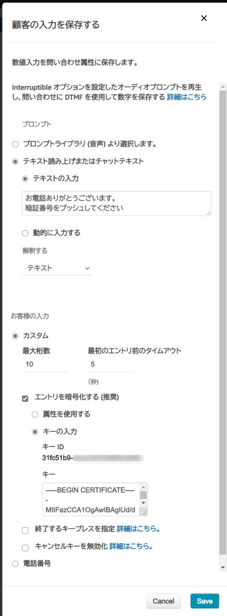 f:id:swx-shinsaka:20201020105436p:plain