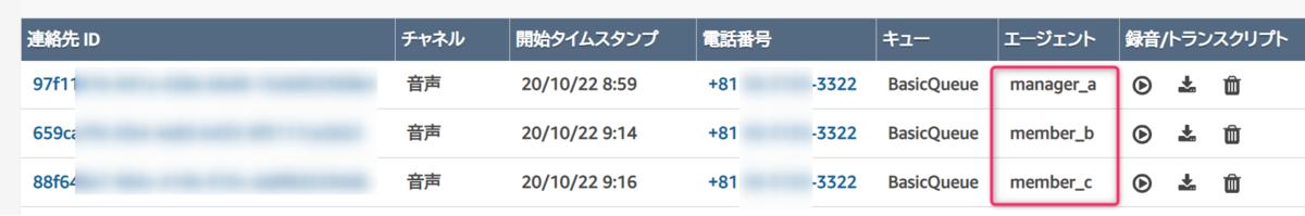 f:id:swx-shinsaka:20201022190206p:plain