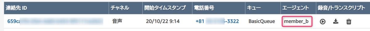 f:id:swx-shinsaka:20201022190503p:plain