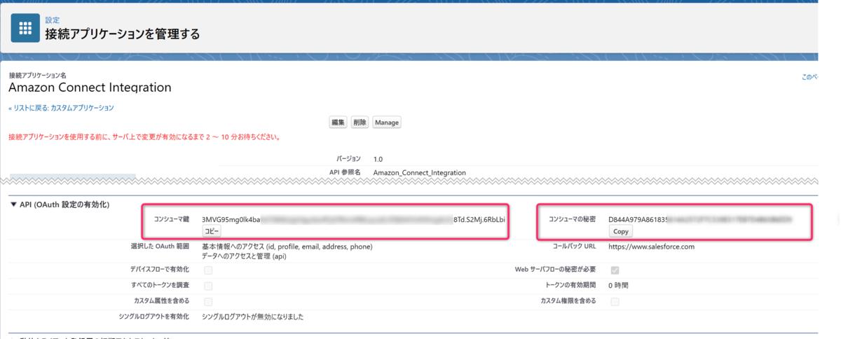 f:id:swx-shinsaka:20201201152204p:plain
