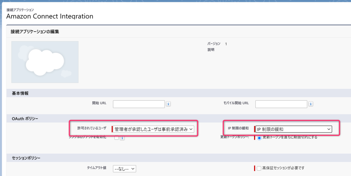 f:id:swx-shinsaka:20201201152700p:plain