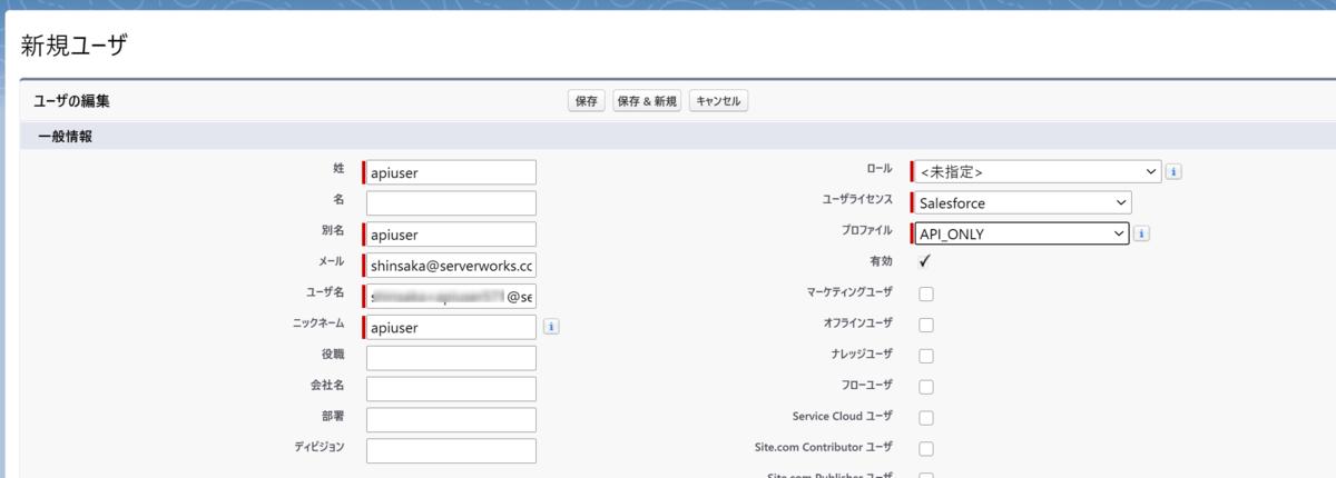 f:id:swx-shinsaka:20201201154207p:plain