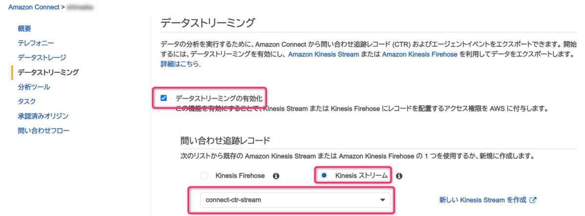 f:id:swx-shinsaka:20201201160430p:plain