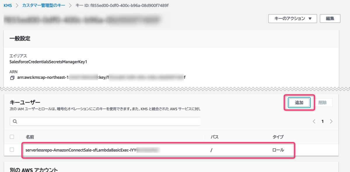 f:id:swx-shinsaka:20201202154913p:plain