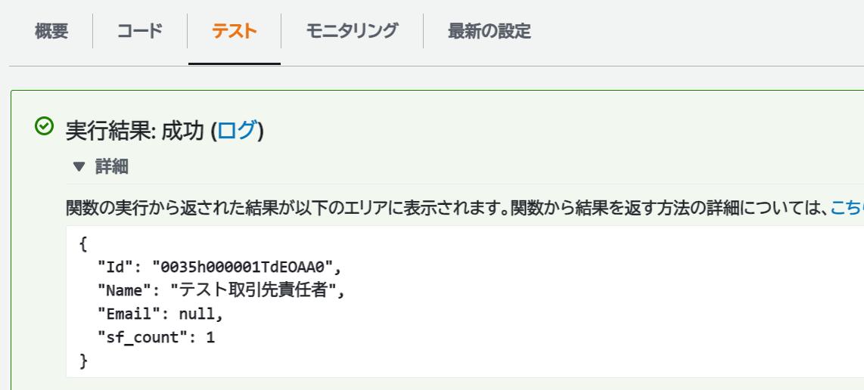 f:id:swx-shinsaka:20201202163137p:plain
