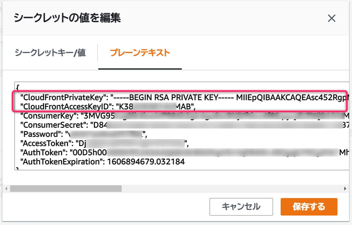 f:id:swx-shinsaka:20201202172434p:plain