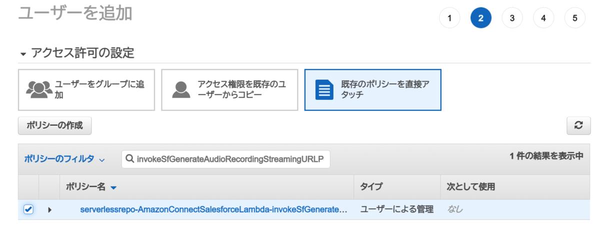 f:id:swx-shinsaka:20201202173811p:plain