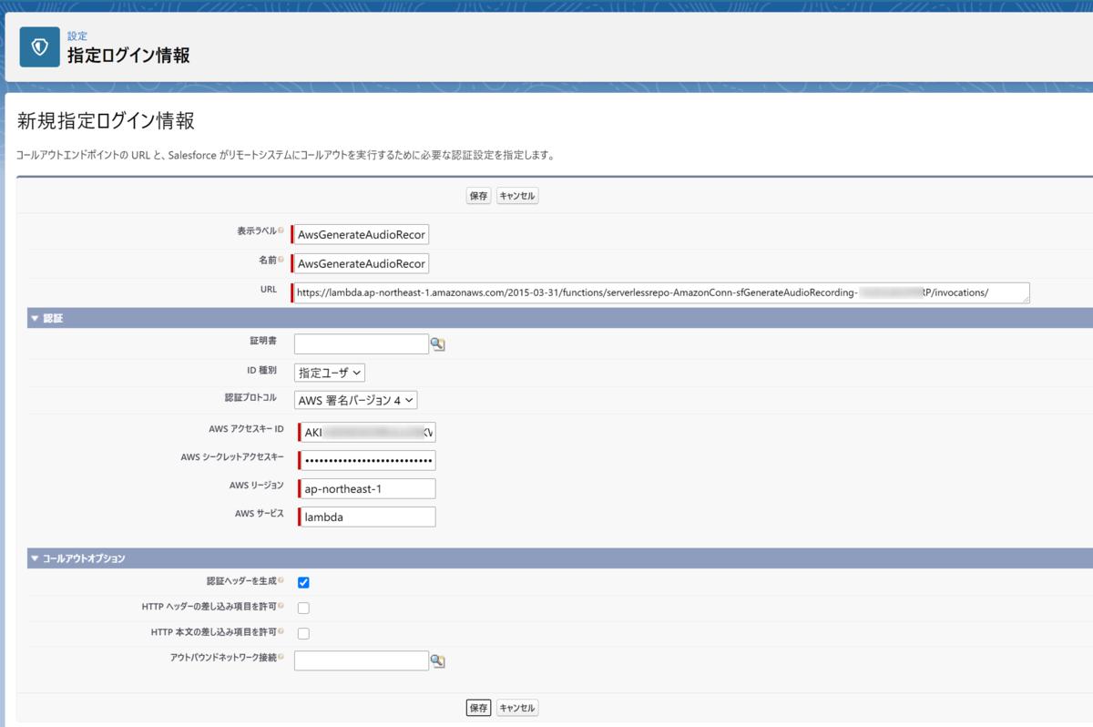 f:id:swx-shinsaka:20201202175703p:plain
