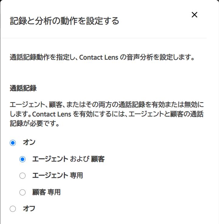 f:id:swx-shinsaka:20201203105701p:plain
