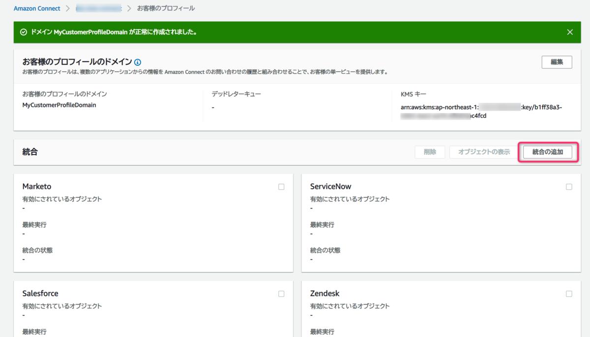 f:id:swx-shinsaka:20201204133141p:plain