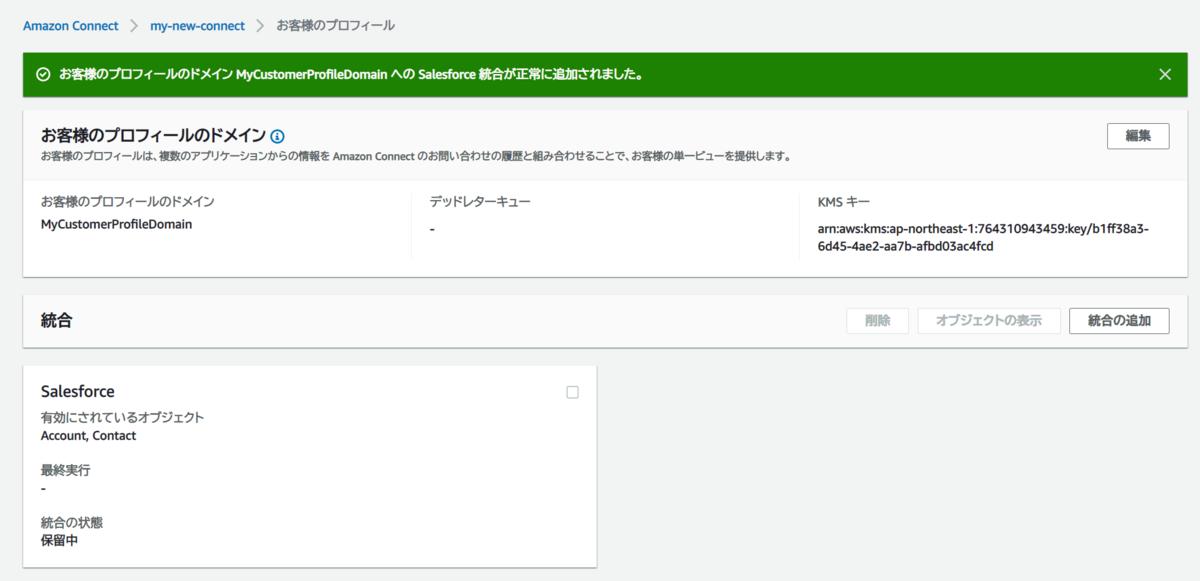 f:id:swx-shinsaka:20201204134008p:plain