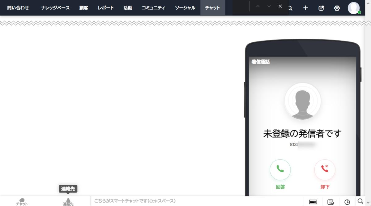 f:id:swx-shinsaka:20201216144653p:plain